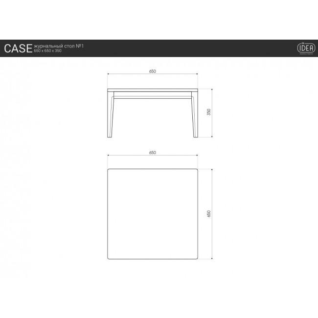 Журнальный стол CASE №1