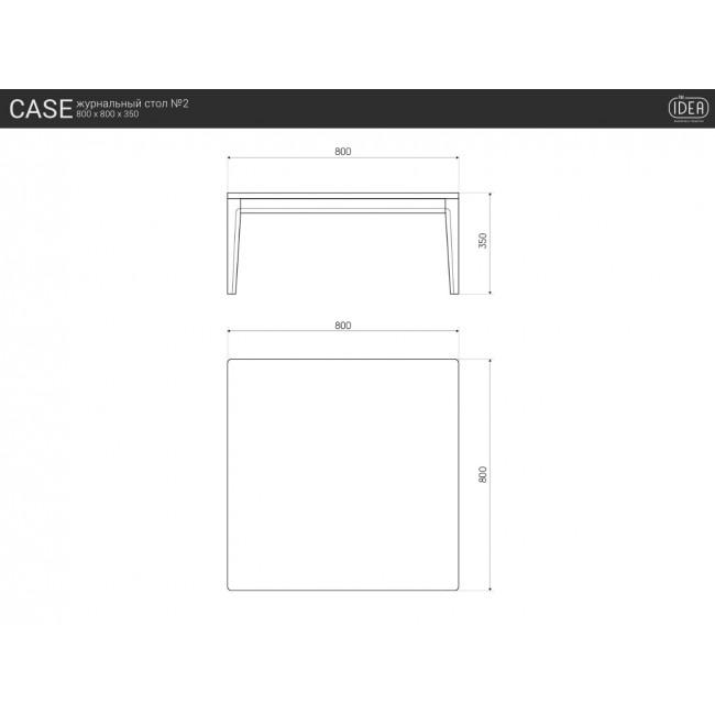 Журнальный стол CASE №2