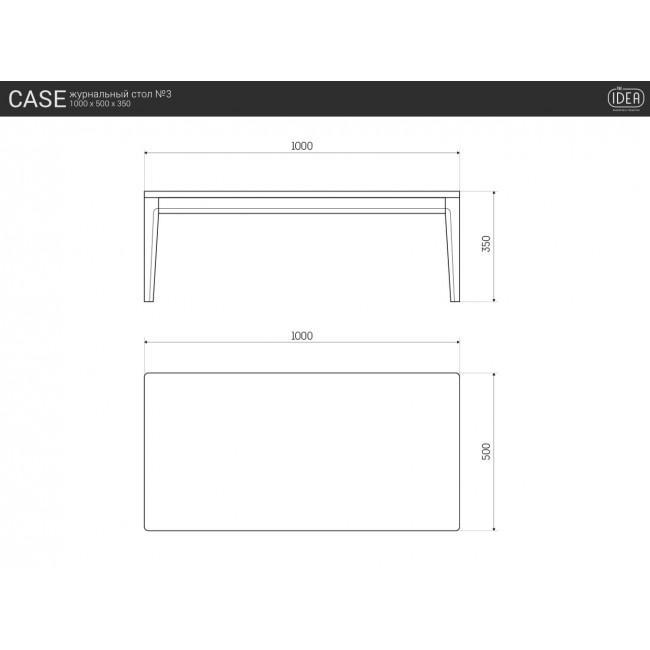 Журнальный стол CASE №3