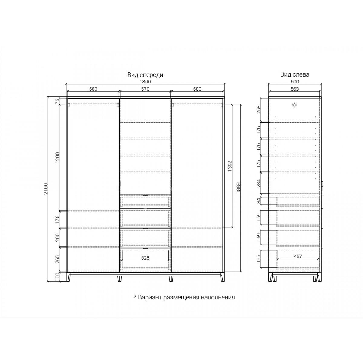 Шкаф CASE №2 - 1800