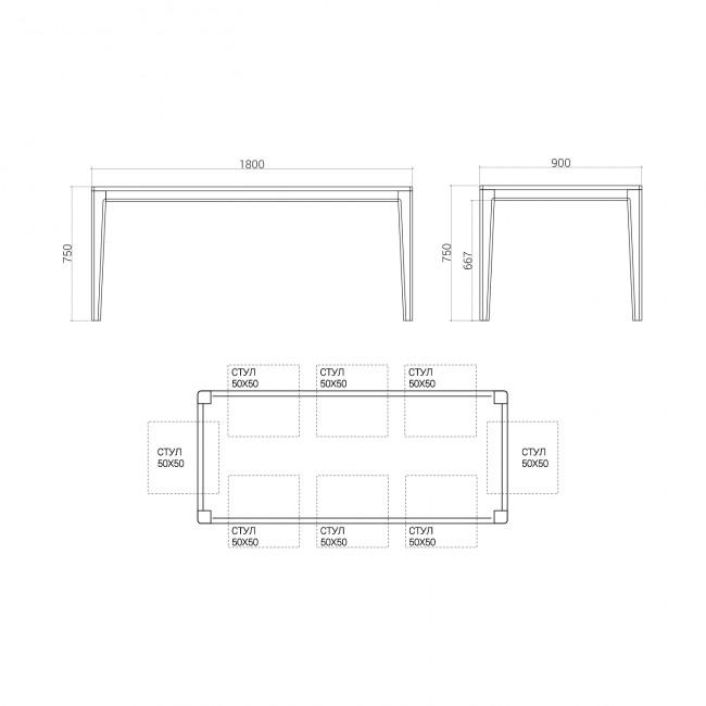 Обеденный стол MAVIS MT30