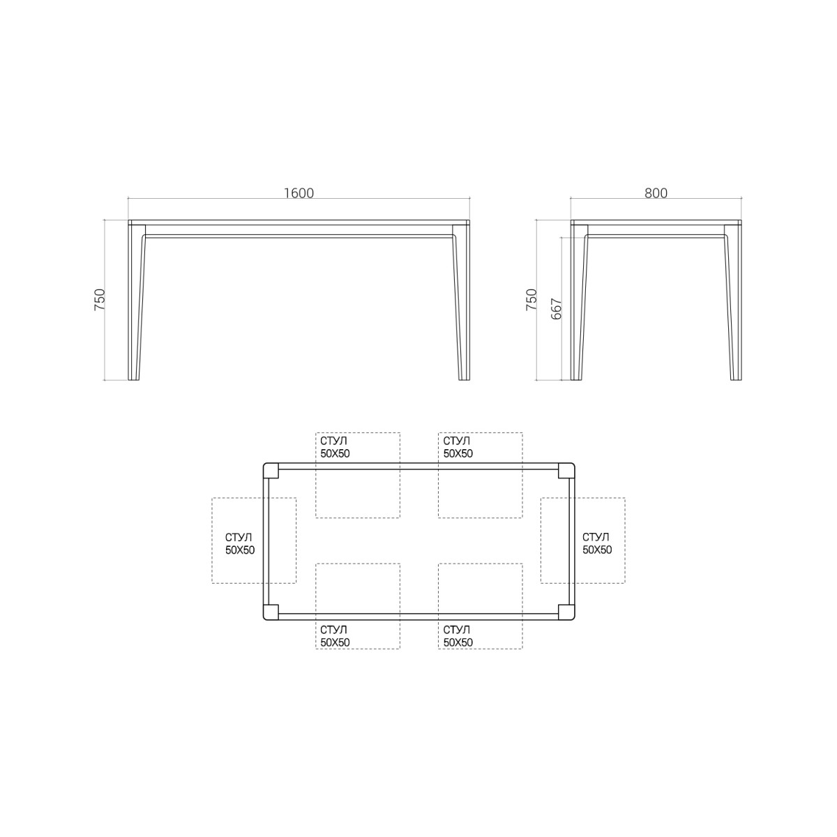Обеденный стол MAVIS MT25