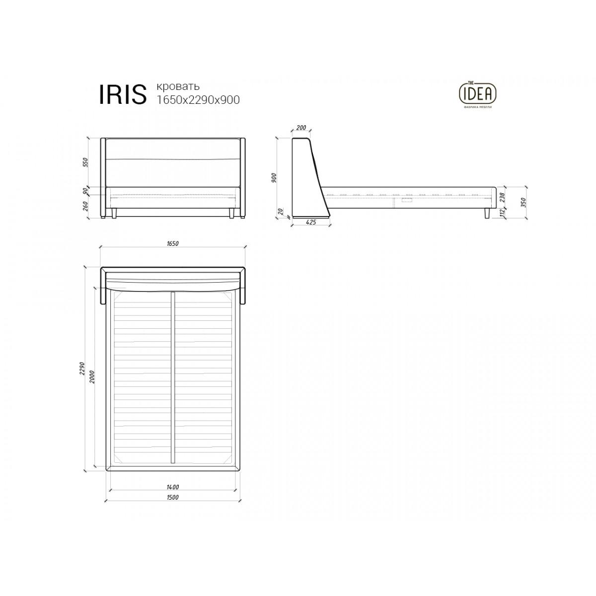 Кровать IRIS 414