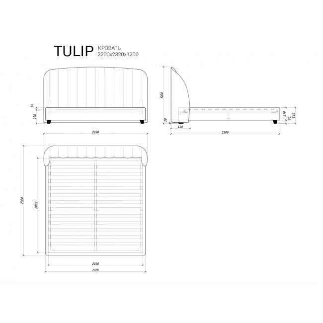 кровать TULIP 220