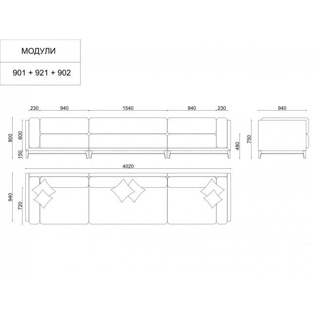 Диван Case 901/921/902 + 915