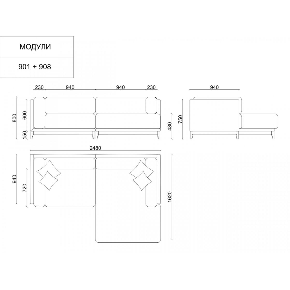 Диван Case 901/908