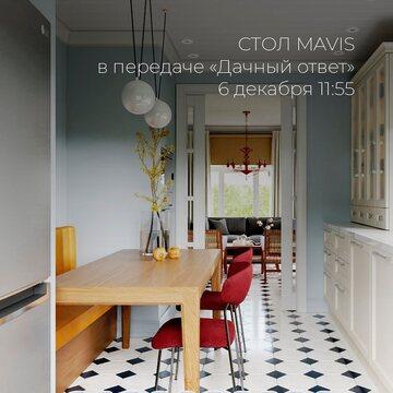 В это воскресенье, 6 декабря, в 11:55 на канале НТВ выходит в эфир передача «Дачный ответ» @peredelka.tv c нашей мебелью. Дизайнер проекта на ваших глазах из интерьера в стиле 90-x сделает современную кухню-столовую, используя стол MAVIS из каталога The IDEA.  Немного любопытных подробностей: главной изюминкой интерьера станет сложное цветовое решение. На кухне белоснежный гарнитур будет соседствовать с голубыми стенами и охристыми оттенками столовой группы, а общий ритм обоим помещениям, наряду с цветом стен, придадут черные и белые шестигранники напольной плитки.   Хотите увидеть  преображение своими глазами? Ищите выпуск на сайте канала или включайте телевизор в воскресенье утром!